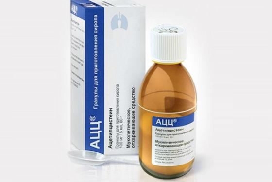 АЦЦ для лечения кашля при воспалении легких