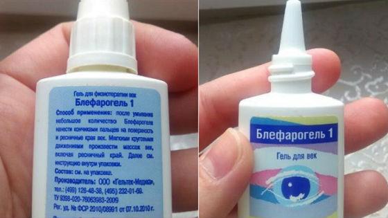 Препарат для подтягивания кожи вокруг глаз