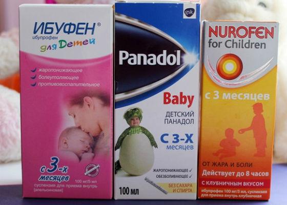 Панадол и нурофен для снижения температуры малышам