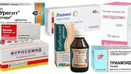 Лекарственные препараты для выведения влаги из тканей организма