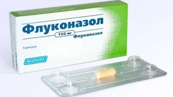 Флуконазол в таблетках для комплексной терапии влагалищного кандидоза