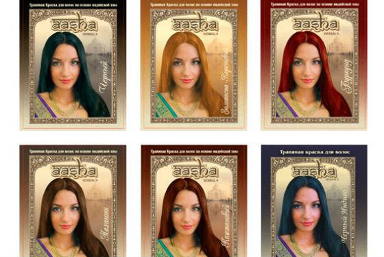 Различные цветовые оттенки индийской хны