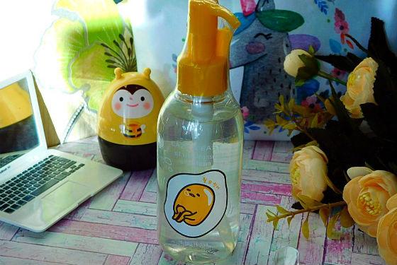 Holika Holika Gudetama All Kill Cleanser Oil To Foam от корейского производителя