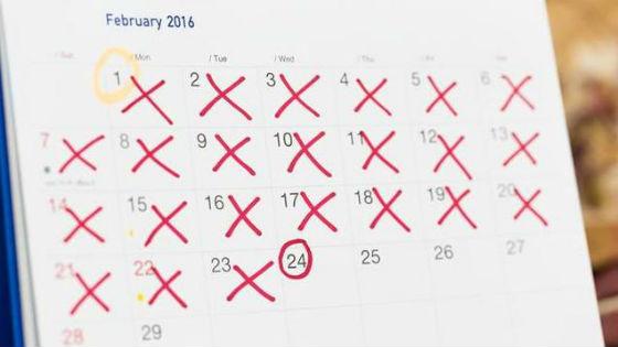 Для удобства расчета длительности менструаций удобно вести календарь