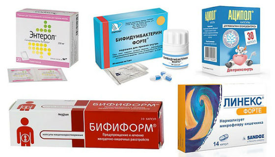 Лекарственные препараты для восстановления микрофлоры кишечника