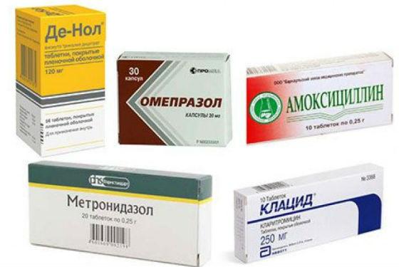 Препараты для снятия боли и излечения воспаленной слизистой желудка
