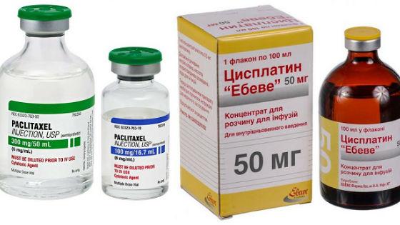 Препараты для проведения химии при опухолях груди