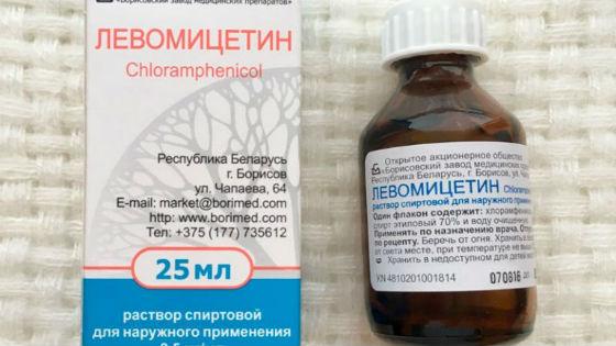 Левомицитиновый спирт для промывания ранок при поражении кожи стафилококком