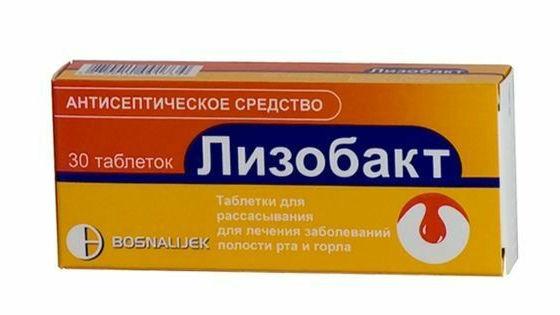 Лизобакт для лечения боли в горле