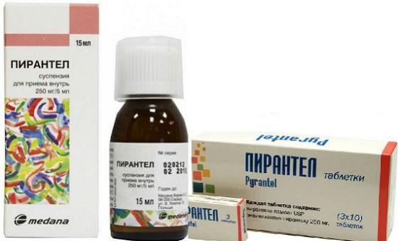 Пирантел и его производные для лечения гельминтоза