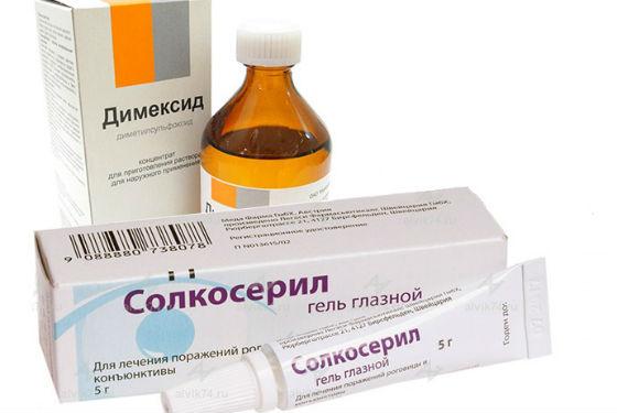 Совместное применение препарата с димексидом позволяет разгладить глубокие морщины