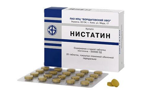 Нистатин для избавления от симптомов генитального кандидоза