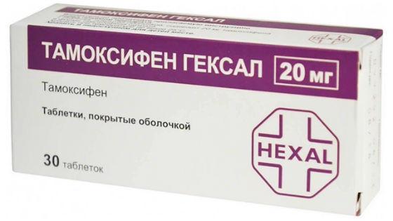 Препарат Тамоксифен для подавления выработки эстрогенов