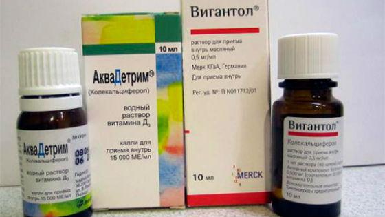 Препараты с витамином Д для профилактики и лечения рахита