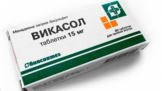 Таблетки Викасол для уменьшения объема крови во время менструации