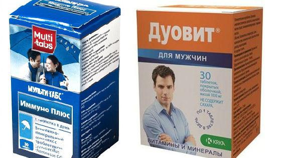 Витаминные комплексы для укрепления здоровья мужчин