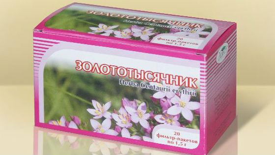 Лекарственные травы для очищения кишечного тракта